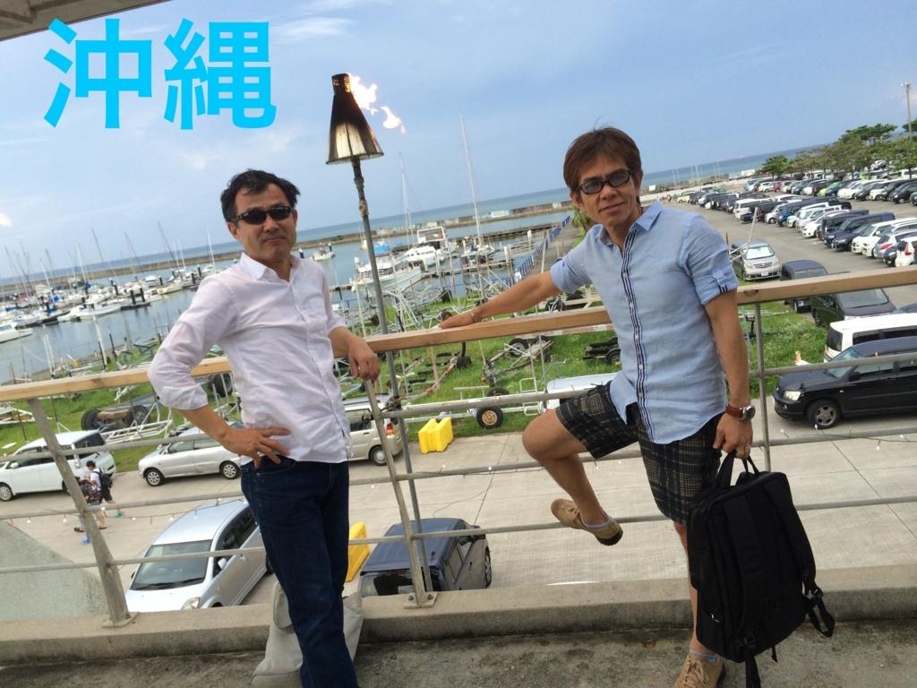 f:id:yasuo567:20170706112834j:plain
