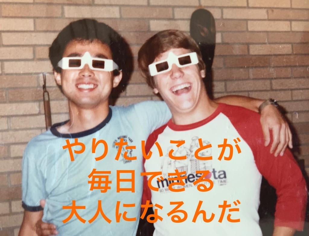 f:id:yasuo567:20170706124818j:plain
