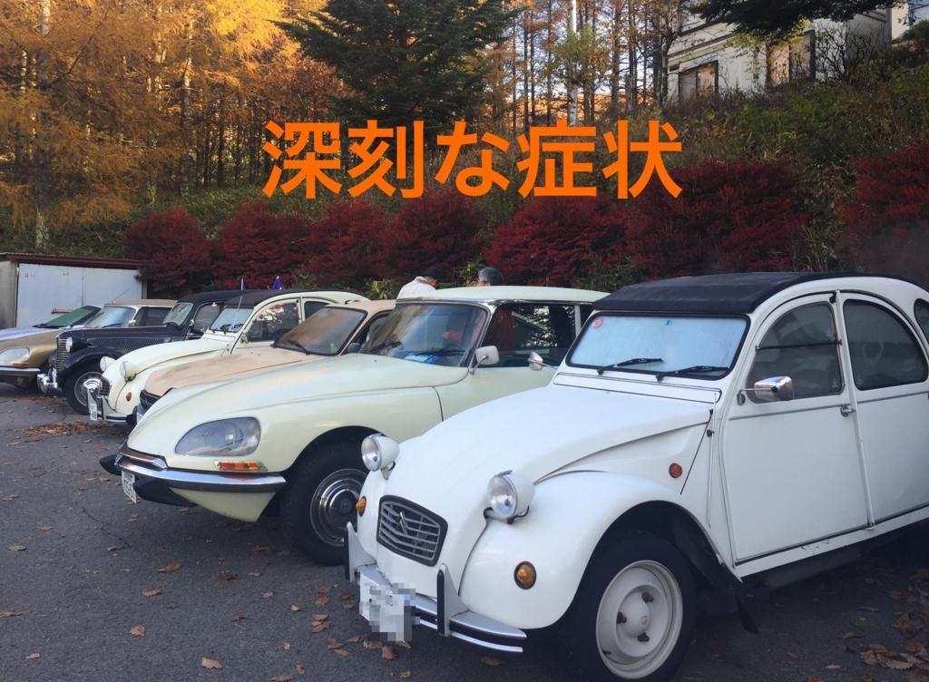 f:id:yasuo567:20170706130555j:plain