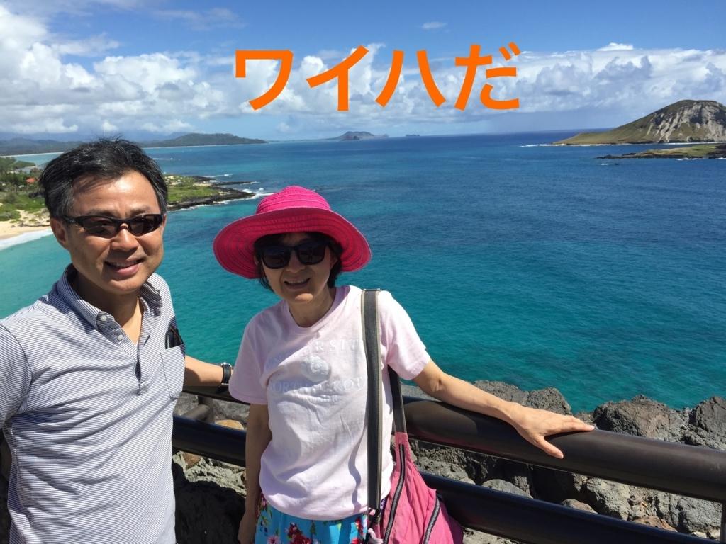 f:id:yasuo567:20170706131424j:plain