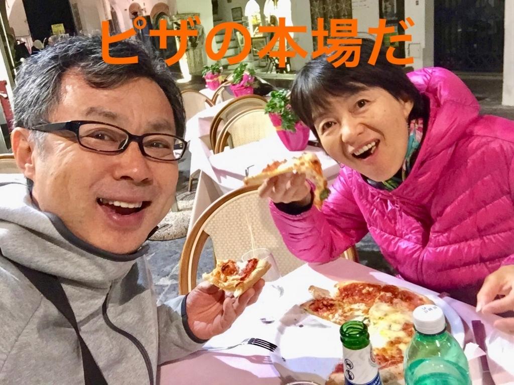 f:id:yasuo567:20170706132423j:plain
