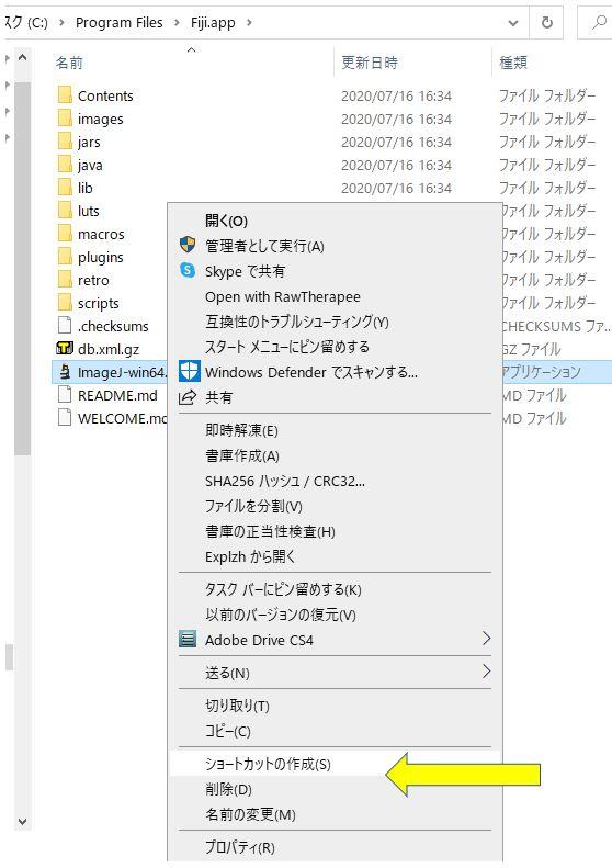 f:id:yasuo_ssi:20200723104136j:plain