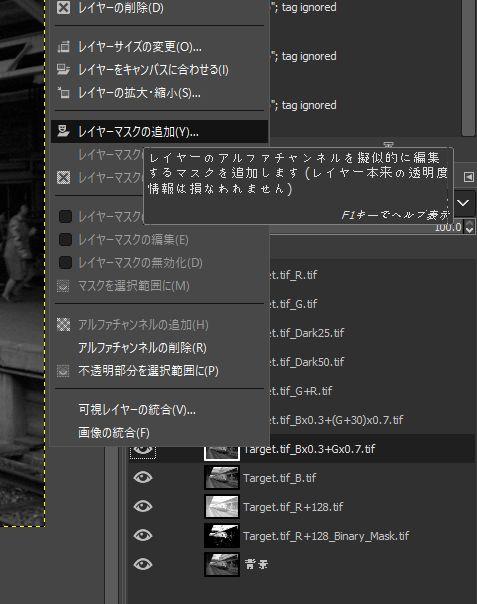 f:id:yasuo_ssi:20200723235920j:plain