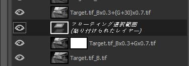 f:id:yasuo_ssi:20200724000546j:plain