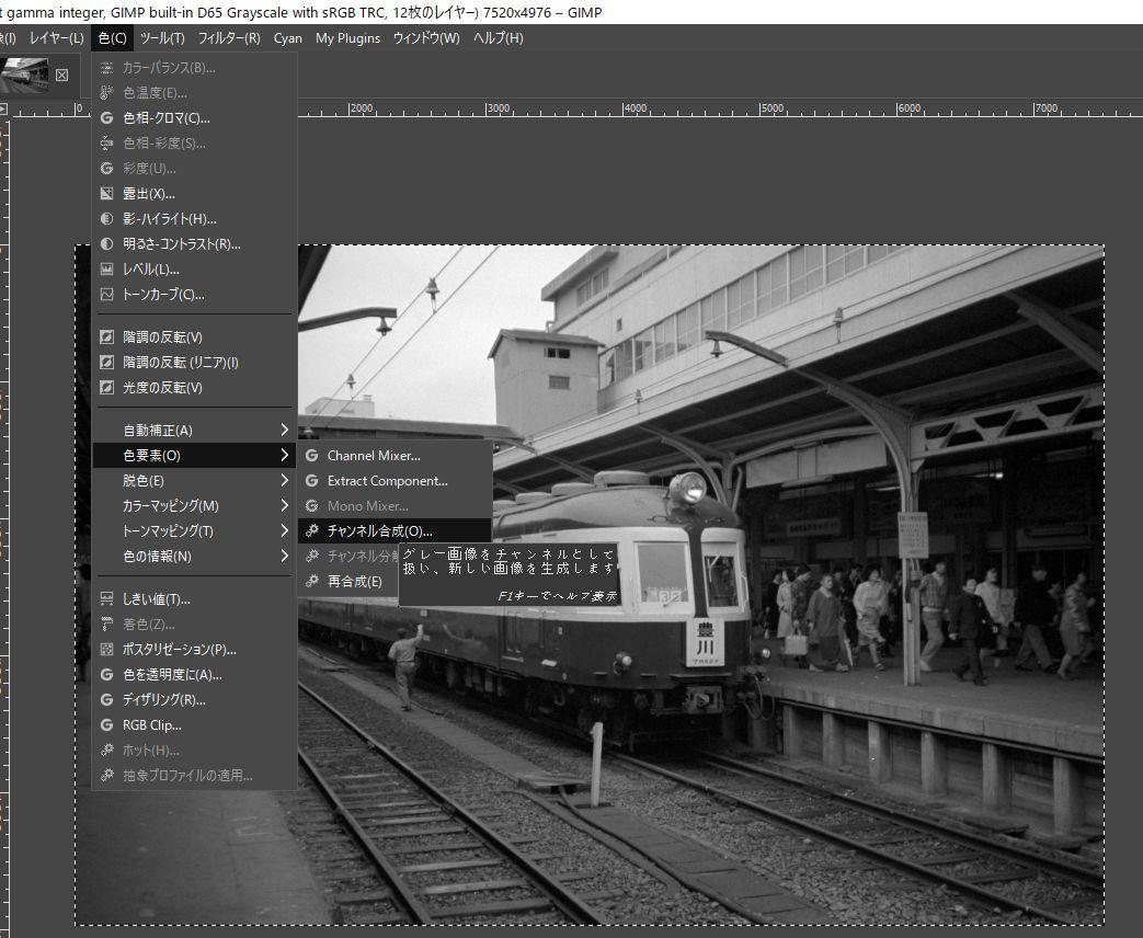 f:id:yasuo_ssi:20200724003154j:plain