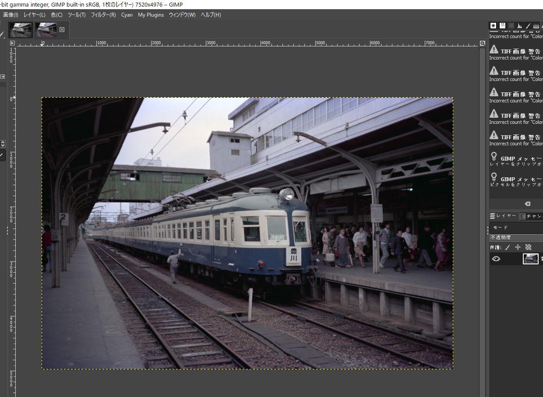 f:id:yasuo_ssi:20200724003654j:plain
