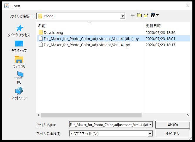 f:id:yasuo_ssi:20200726213135j:plain