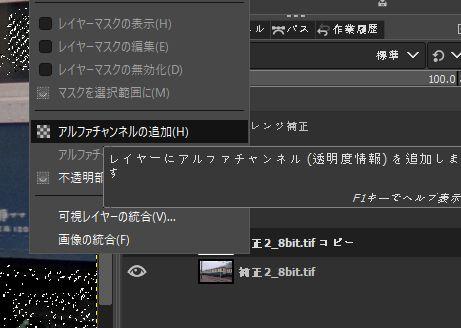 f:id:yasuo_ssi:20200802195836j:plain