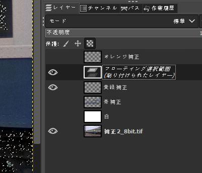 f:id:yasuo_ssi:20200802223039j:plain