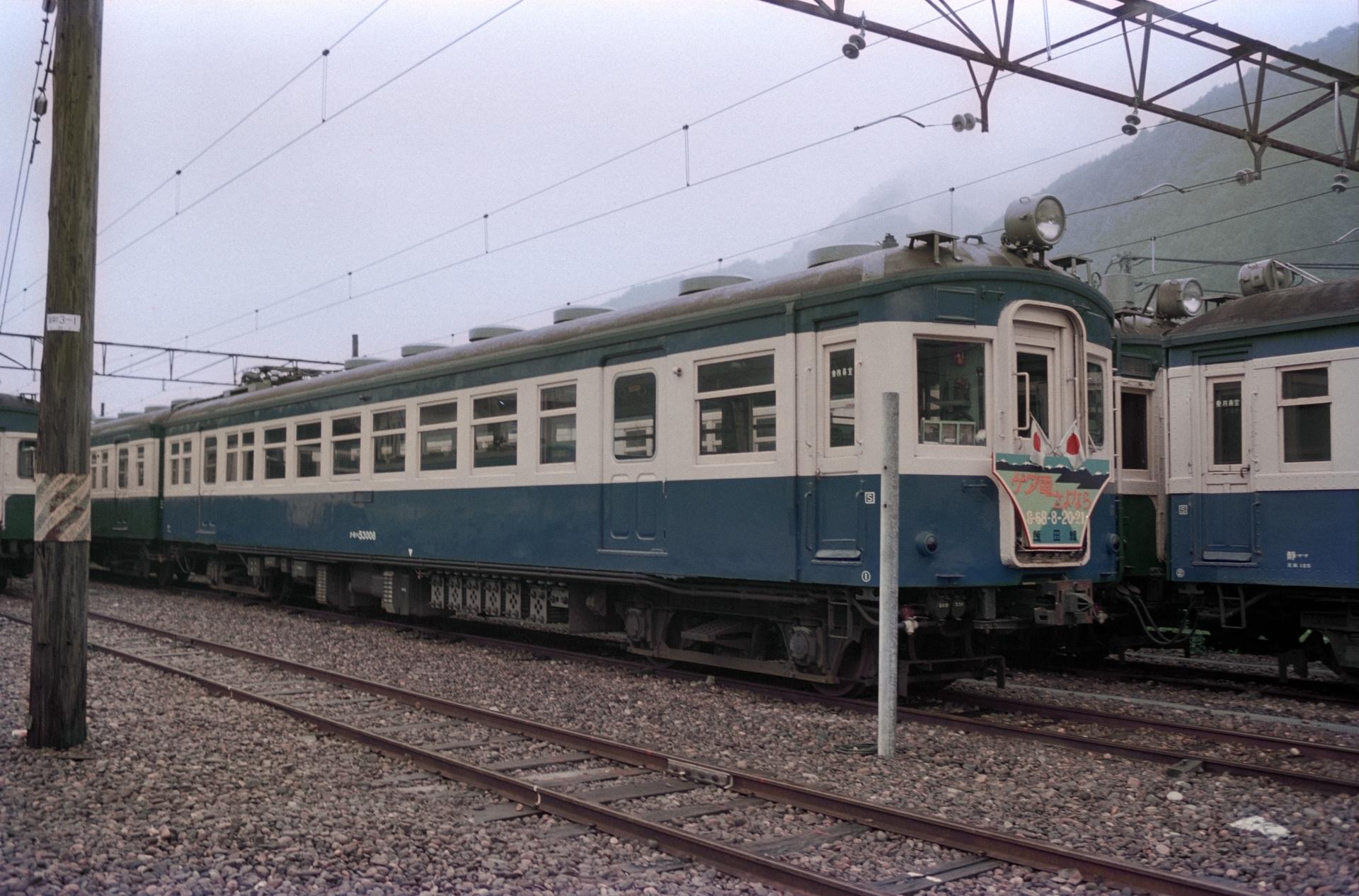 f:id:yasuo_ssi:20200803090257j:plain