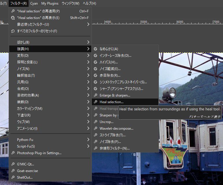 f:id:yasuo_ssi:20200812093355j:plain