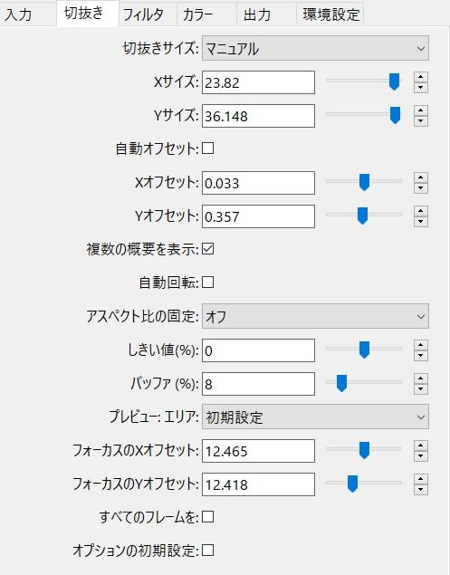 f:id:yasuo_ssi:20200819001359j:plain