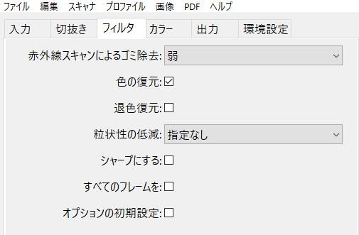 f:id:yasuo_ssi:20200819001510j:plain