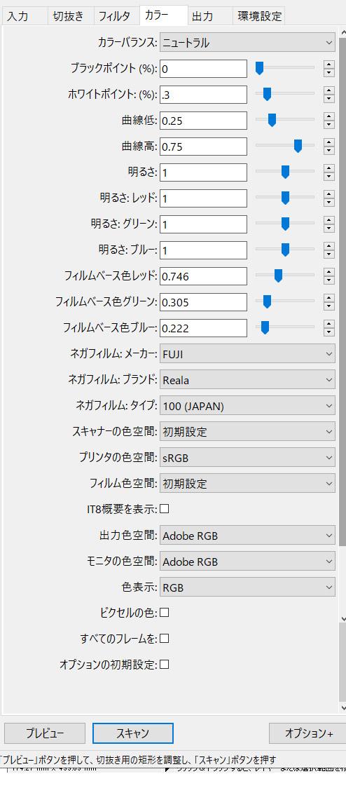 f:id:yasuo_ssi:20200819002051j:plain