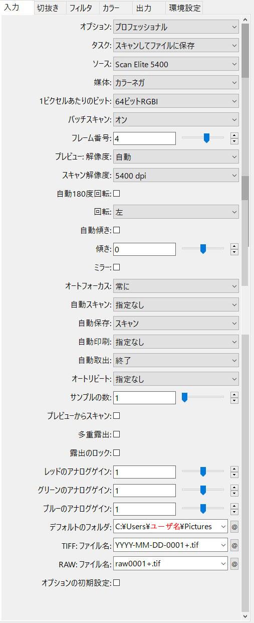 f:id:yasuo_ssi:20200820103030j:plain