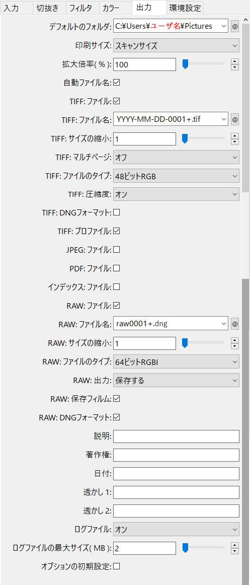 f:id:yasuo_ssi:20200820103118j:plain