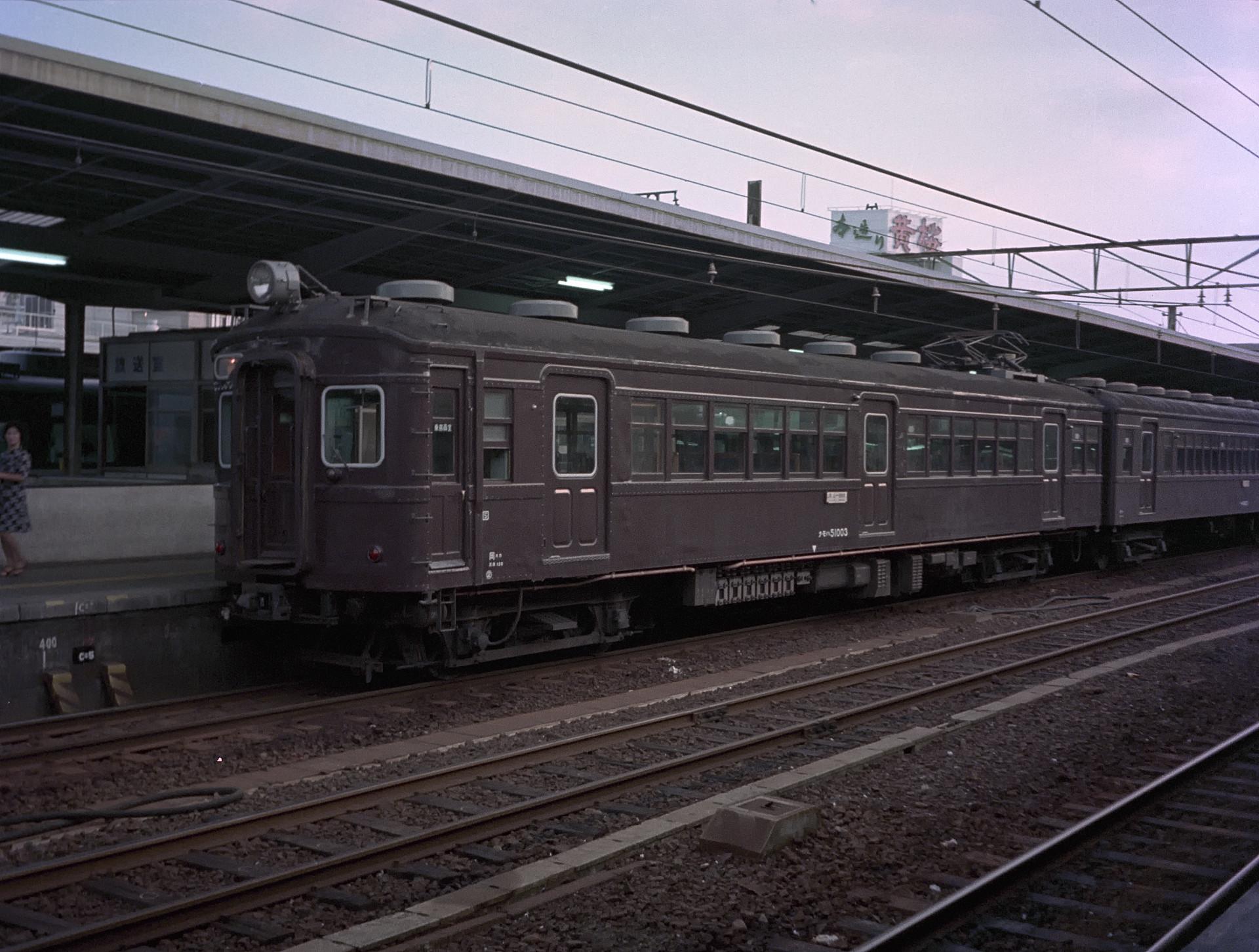 f:id:yasuo_ssi:20200822220515j:plain