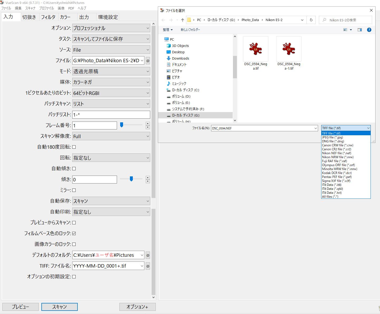 f:id:yasuo_ssi:20200823185022j:plain
