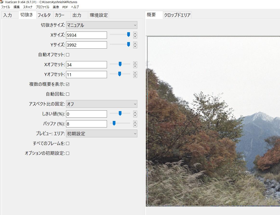 f:id:yasuo_ssi:20200823192439j:plain
