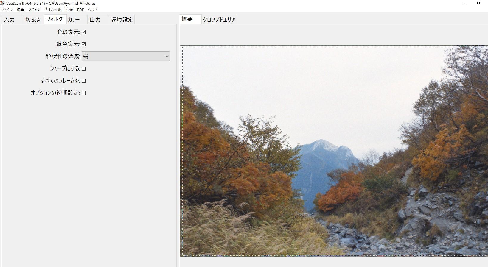 f:id:yasuo_ssi:20200823192953j:plain