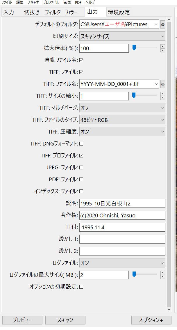 f:id:yasuo_ssi:20200823201426j:plain