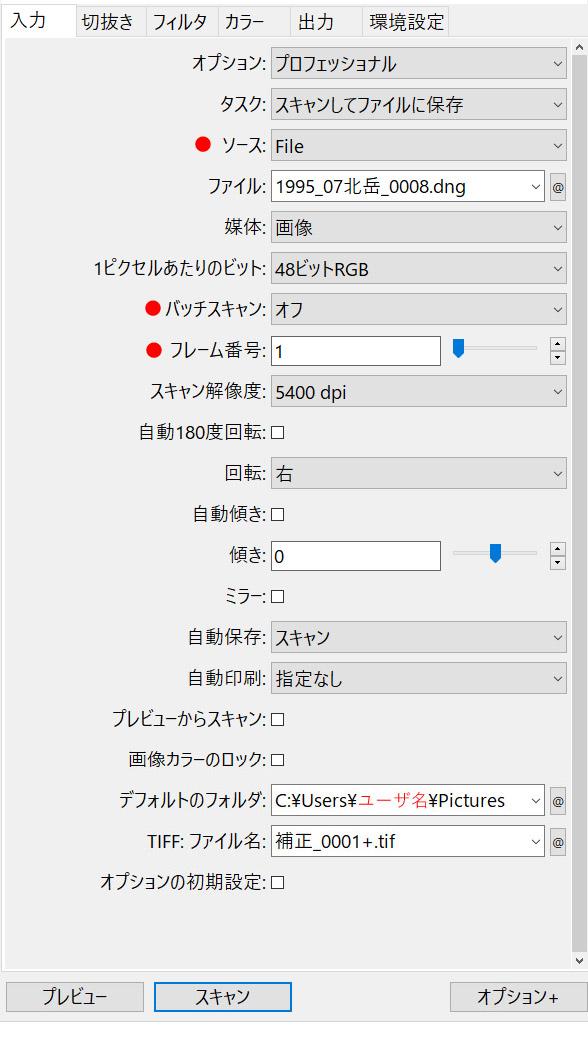 f:id:yasuo_ssi:20200824233842j:plain