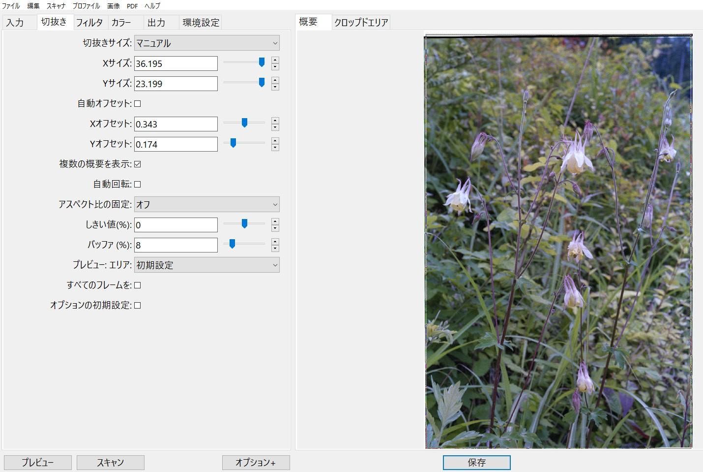 f:id:yasuo_ssi:20200824234530j:plain