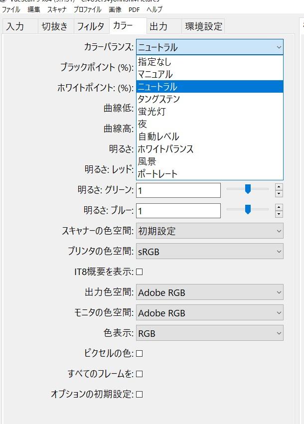 f:id:yasuo_ssi:20200824234951j:plain