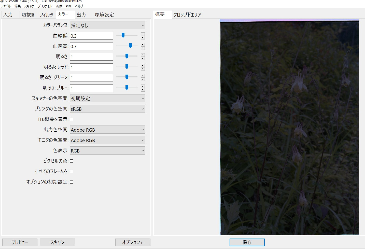 f:id:yasuo_ssi:20200824235328j:plain