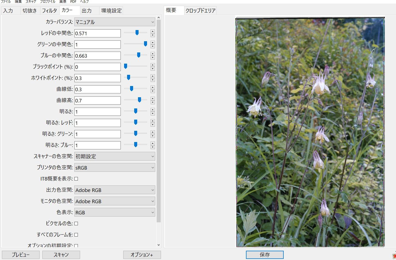 f:id:yasuo_ssi:20200825004427j:plain