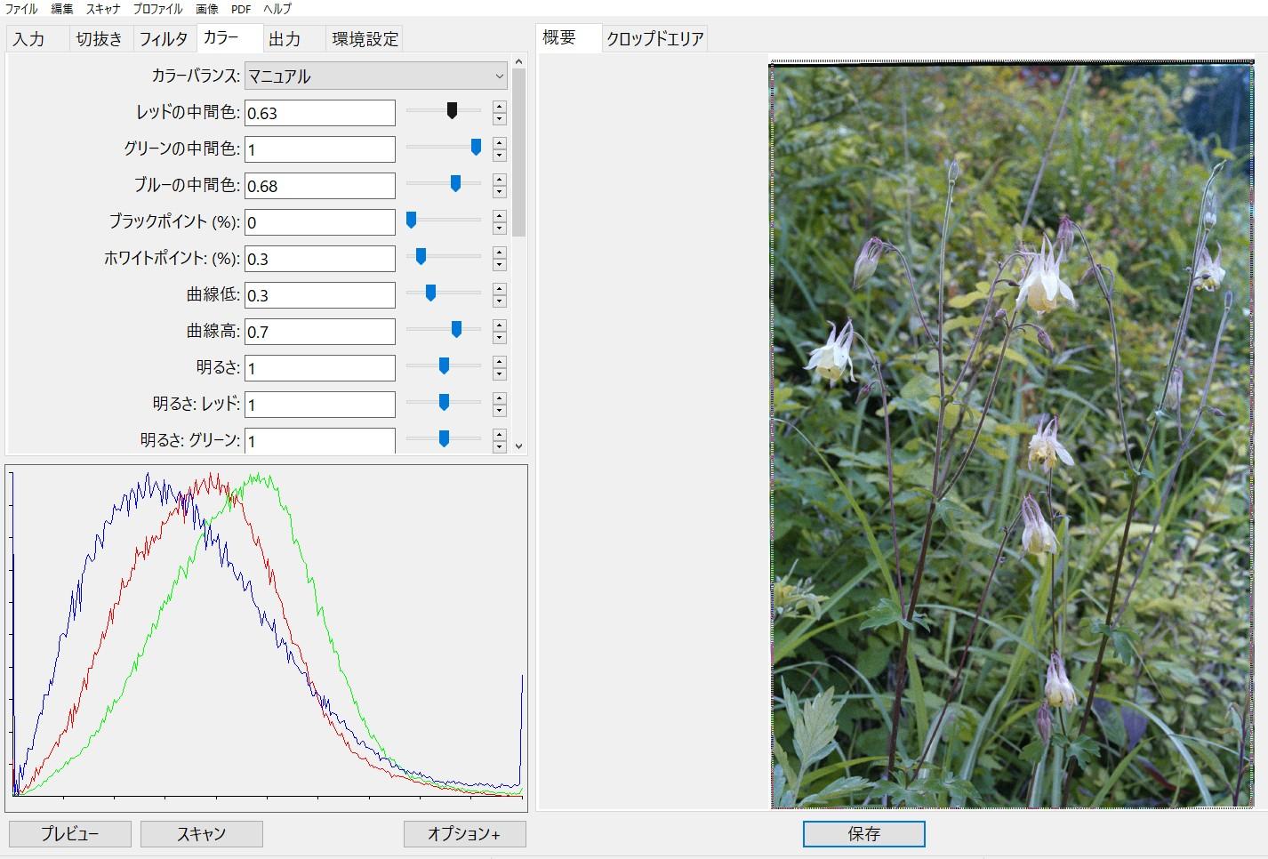 f:id:yasuo_ssi:20200825005008j:plain