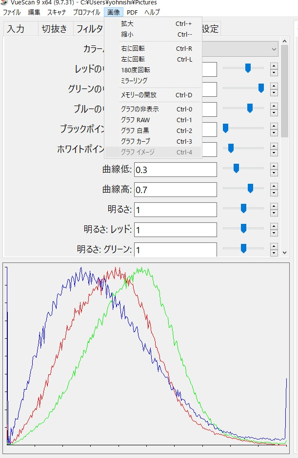 f:id:yasuo_ssi:20200825005058j:plain