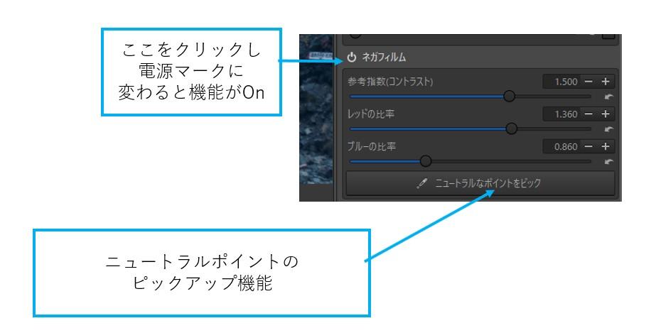 f:id:yasuo_ssi:20200828224934j:plain