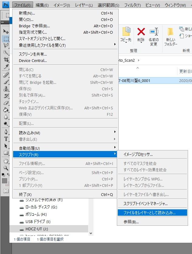 f:id:yasuo_ssi:20200830164305j:plain