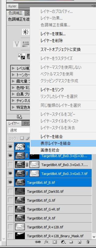 f:id:yasuo_ssi:20200830170331j:plain