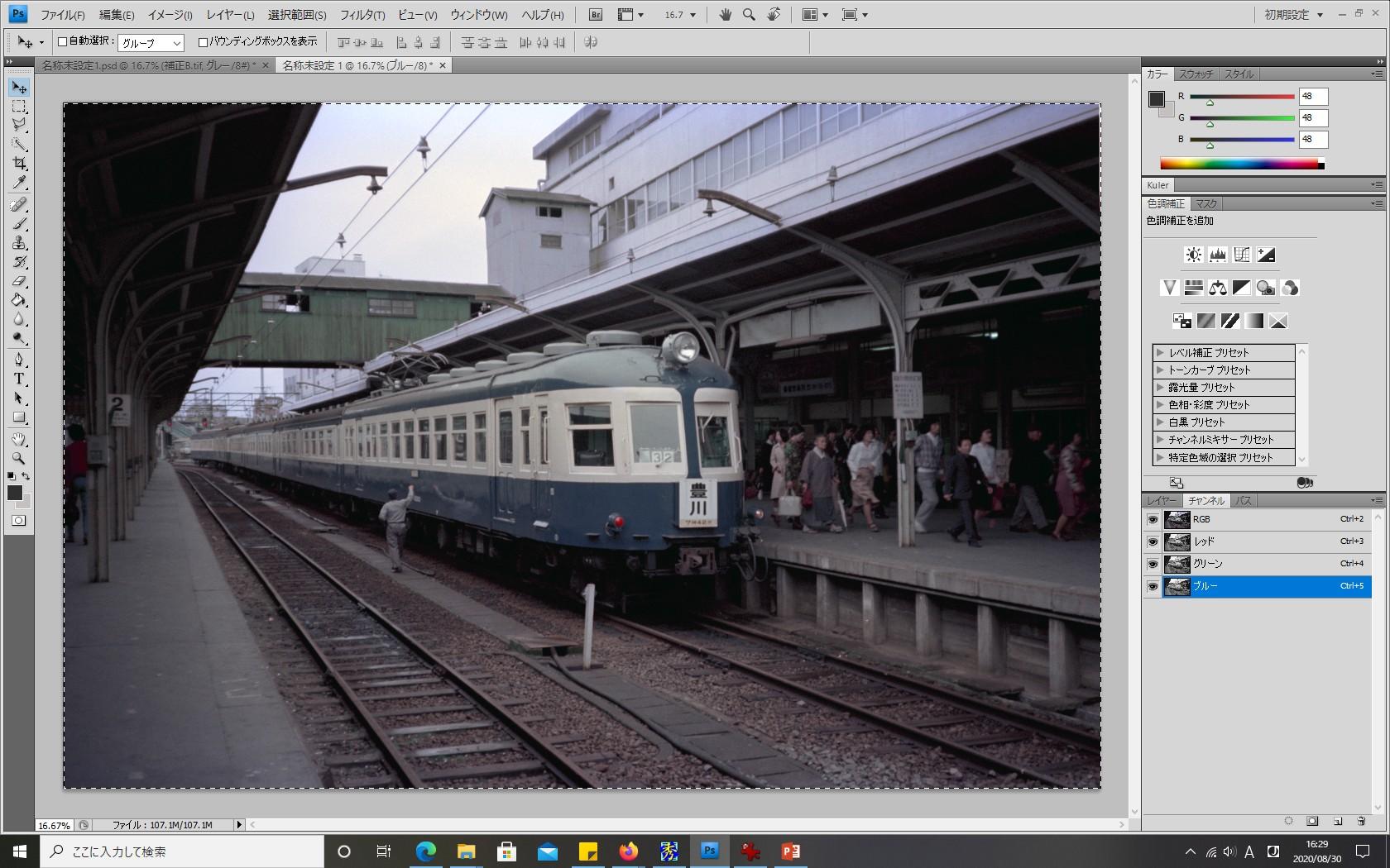 f:id:yasuo_ssi:20200830171337j:plain