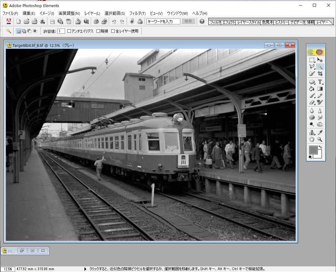 f:id:yasuo_ssi:20200901160938j:plain