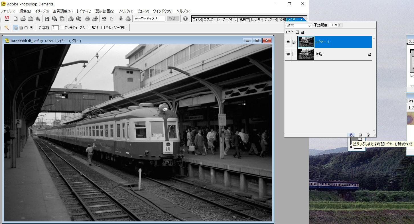 f:id:yasuo_ssi:20200901161019j:plain