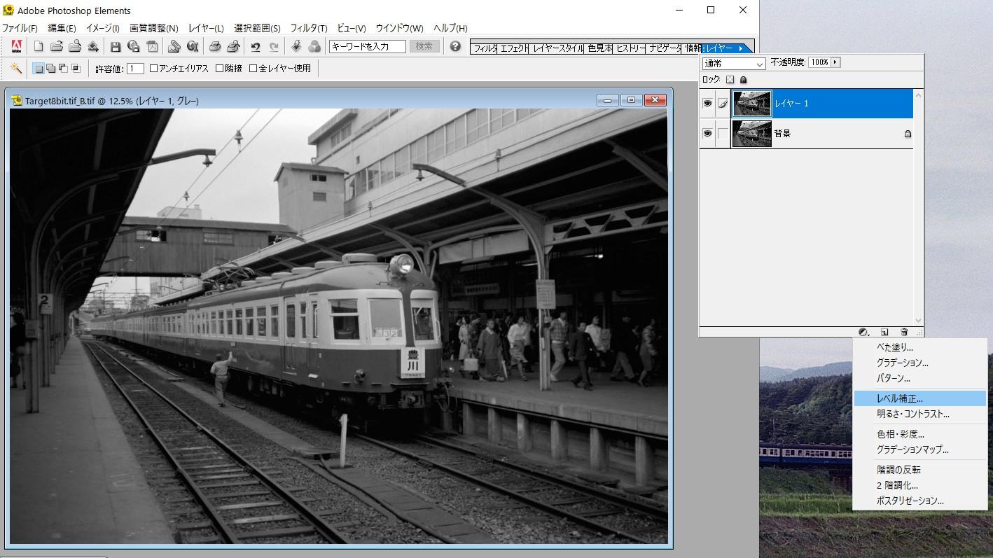 f:id:yasuo_ssi:20200901161042j:plain