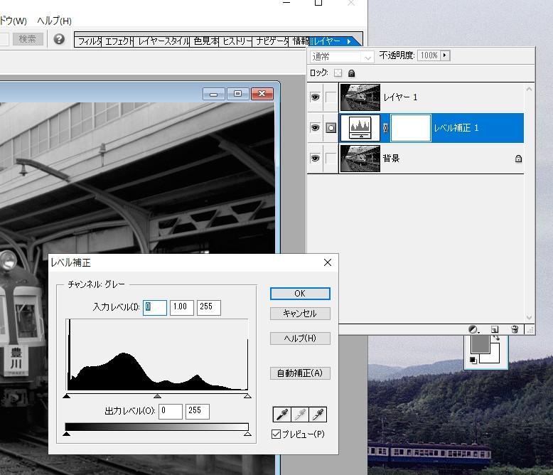 f:id:yasuo_ssi:20200901161102j:plain