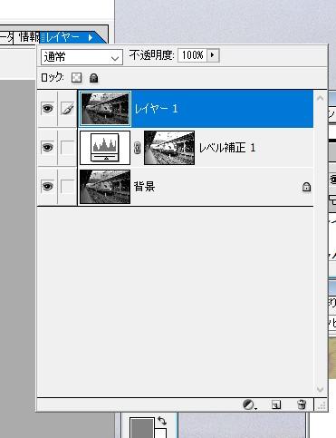 f:id:yasuo_ssi:20200901161203j:plain