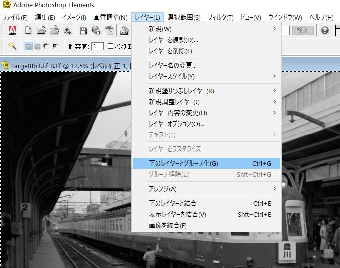 f:id:yasuo_ssi:20200901161222j:plain