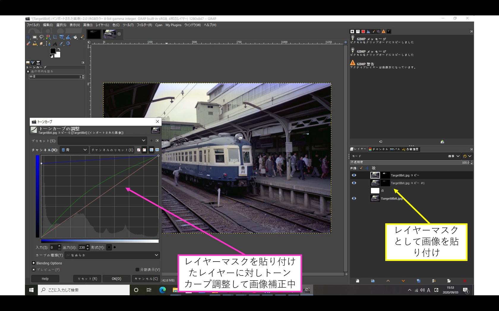 f:id:yasuo_ssi:20200903172235j:plain