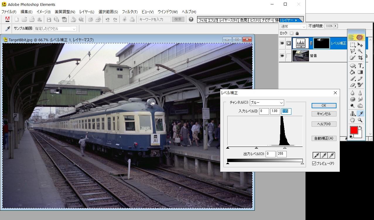 f:id:yasuo_ssi:20200903210034j:plain