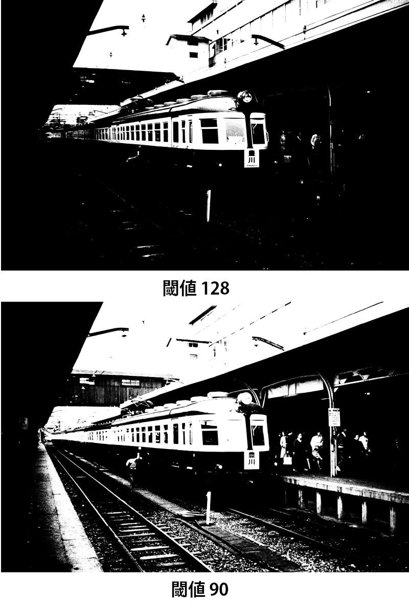 f:id:yasuo_ssi:20200908145108j:plain