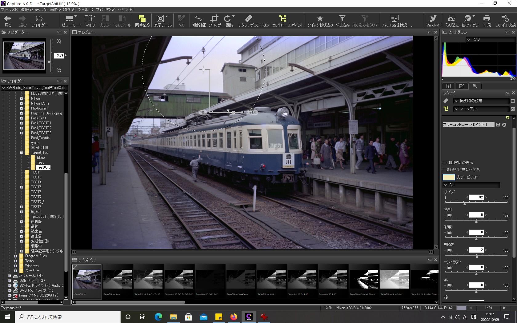 f:id:yasuo_ssi:20201009225707j:plain