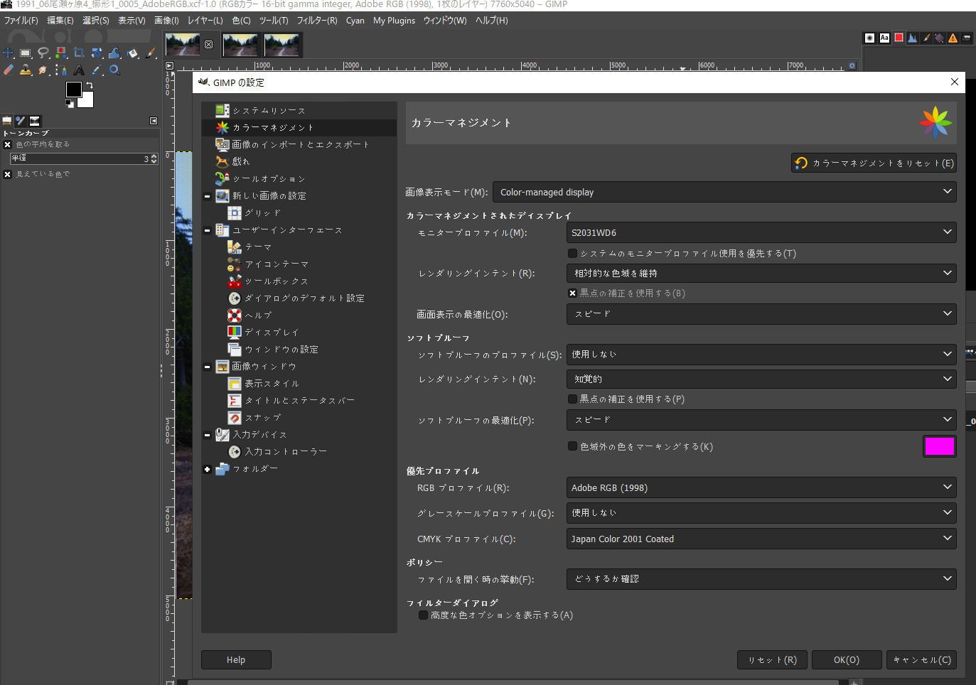 f:id:yasuo_ssi:20201106100004j:plain