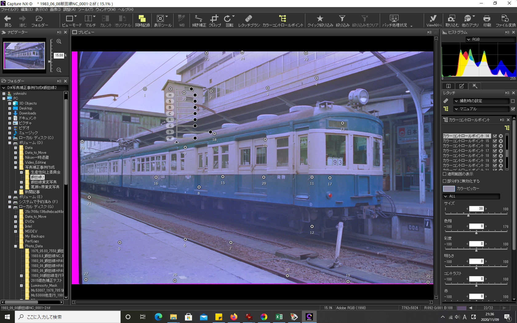 f:id:yasuo_ssi:20201109213747j:plain