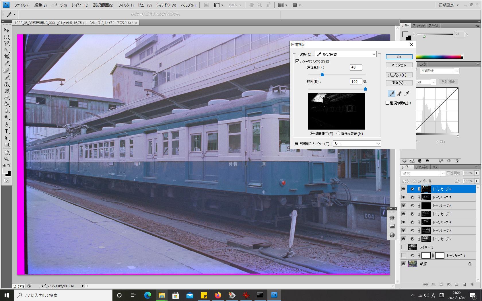 f:id:yasuo_ssi:20201110215449j:plain