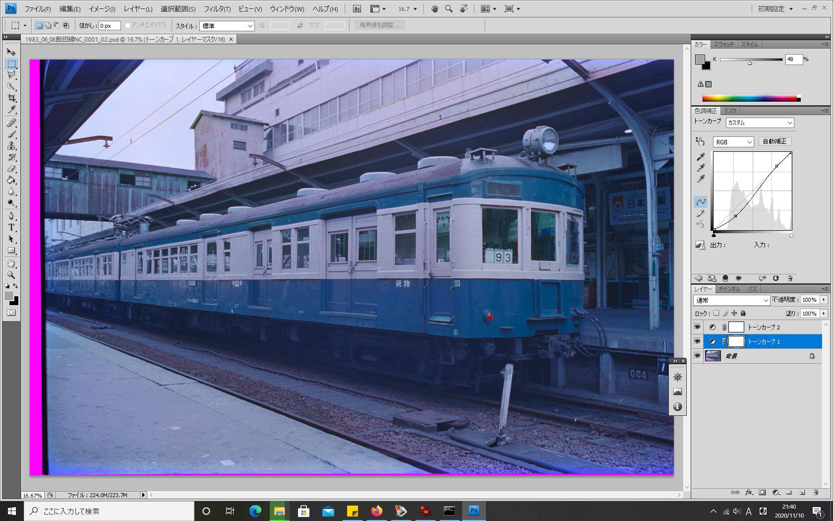 f:id:yasuo_ssi:20201110215545j:plain